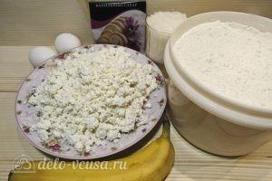 Банановые сырники: Ингредиенты