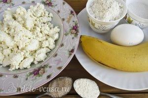 Творожно-банановые оладьи: Ингредиенты