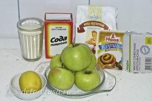 Варшавский яблочный пирог: Ингредиенты