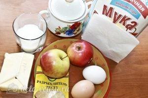 Кексы с яблоками: Ингредиенты