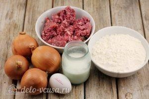 Манты с мясом: Ингредиенты