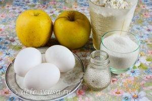 Быстрый яблочный пирог: Ингредиенты