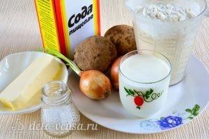 Чуду с картошкой: Ингредиенты