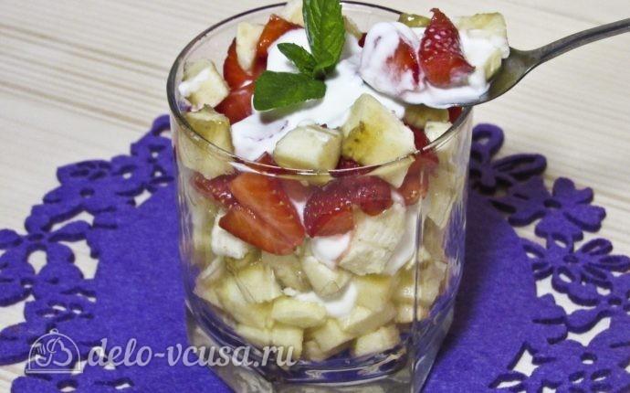 Как сделать фруктовый салат с йогуртом 255
