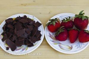 Клубника в шоколаде: Ингредиенты