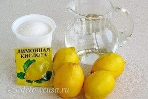 Лимонный джем: Ингредиенты