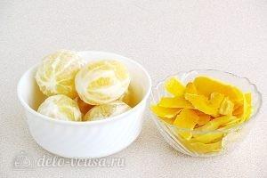 Лимонный джем: Срезаем кожуру с лимонов