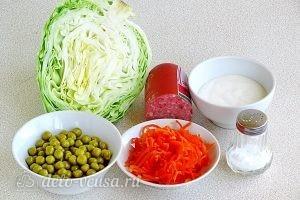 Салат с морковкой по-корейски и копченой колбасой: Ингредиенты