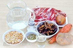 Гороховый суп с грибами: Ингредиенты