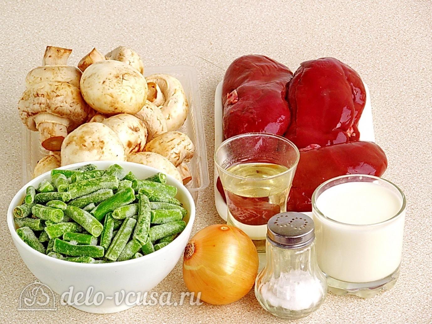 Салат с консервированной фасолью - пошаговый рецепт с фото ...