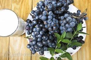 Виноградный компот с мятой на зиму: Ингредиенты
