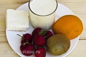 Молочный коктейль с апельсином, киви и клубникой: Ингредиенты