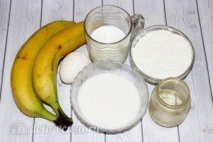 Банановые оладьи: Ингредиенты