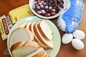 Пирог из белого хлеба с ягодами: Ингредиенты