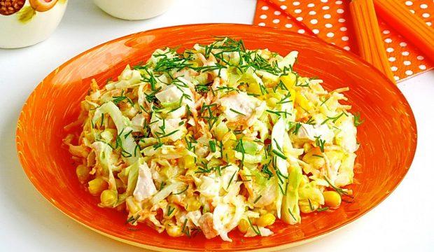 Блюда без мяса  283 рецепта с фото пошагово