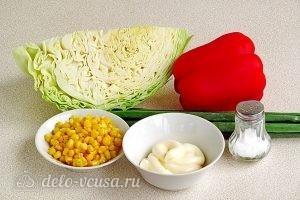Салат из капусты, перца и кукурузы: Ингредиенты