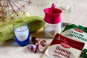 Хрустящие кабачки на зиму: Ингредиенты