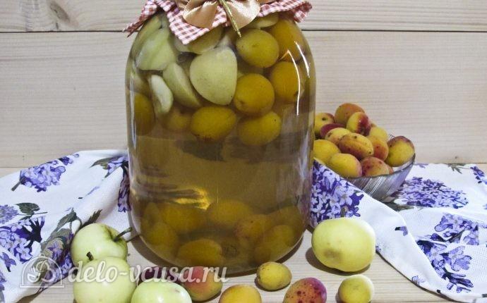 Компот из абрикосов и яблок на зиму