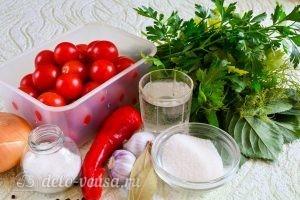 Помидоры черри на зиму: Ингредиенты