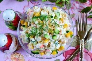 Салат с крабовыми палочками, кукурузой и огурцом готов