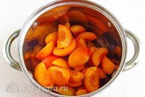 Самбук абрикосовый: Добавить воды