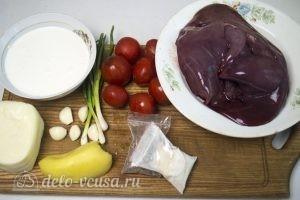 Запеченная свиная печень: Ингредиенты