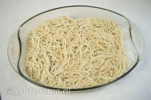 Запеканка из макарон с фаршем: Спагетти отварить
