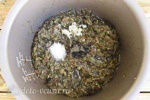 Икра из баклажанов на зиму: Добавить сухие ингредиенты