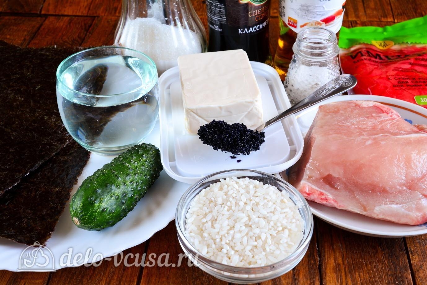 Роллы с огурцом, курицей и тофу: Ингредиенты