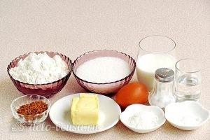 Кофейные птифуры: Ингредиенты