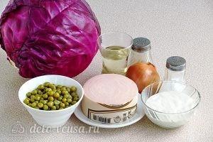 Салат из краснокочанной капусты с колбасой: Ингредиенты