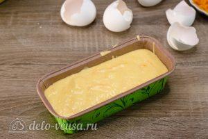 Апельсиновый кекс с пропиткой: Перелить тесто в форму
