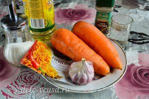Морковь по-корейски с приправой: Ингредиенты