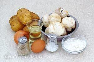 Картофельные зразы с грибами: Ингредиенты