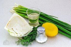 Салат из капусты с зеленью: Ингредиенты
