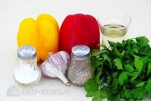 Салат из жареного перца с петрушкой и чесноком: Ингредиенты