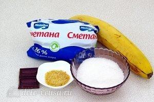 Сметанное желе с бананами: Ингредиенты