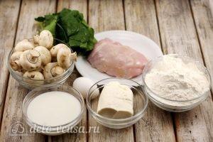 Киш с курицей и грибами: Ингредиенты