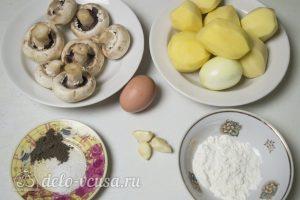 Драники с грибами: Ингредиенты