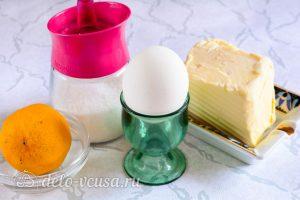 Лимонный курд: Ингредиенты