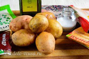 Картошка по-деревенски в духовке: Ингредиенты