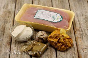 Куриное филе в сливках в духовке: Ингредиенты