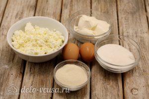 Сырники в духовке в формочках: Ингредиенты