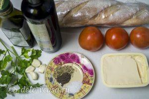 Брускетта с помидорами и сыром: Ингредиенты