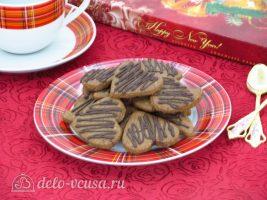 Домашнее шоколадное печенье готовы