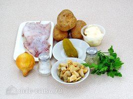 Салат с кальмарами и солеными грибами: Ингредиенты