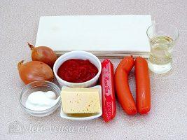 Слойки с сосисками: Ингредиенты