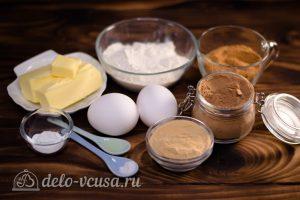 Брауни с кэробом: Ингредиенты