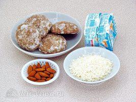 Десертные шарики Казачок: Ингредиенты