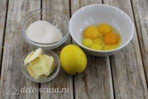 Лимонный курд с крахмалом: Ингредиенты